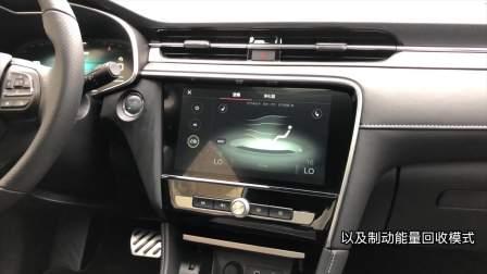 早安汽车丨04月10日-静态体验名爵6混动版