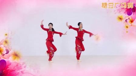 《九妹》萱萱 范范 编舞:范范 糖豆广场舞课堂