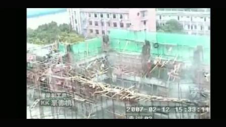 黑心豆腐渣工程, 工人正在施工, 突然没有一个人能跑掉
