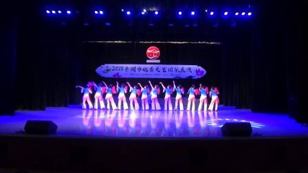 625 舞蹈《锦绣中华》DV