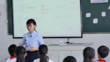 人教版小學數學六下《第6單元 立體圖形表面積和體積的復習》浙江 金瑞君