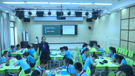 人教版小學數學六下《第6單元 平面圖形的認識》北京 賈丹