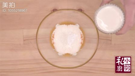 【舒芙蕾厚松饼】教程#美食#