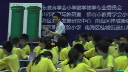 人教版小學數學六下《第6單元 綜合與實踐(郵票中的數學問題)》廣東 區錦超