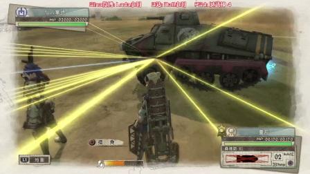 【转载Dell小明】《战场女武神4》全关卡S级评价流程视频攻略09