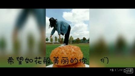 惠诚滋知微电影