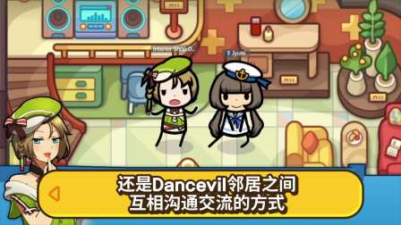 dancevil cbt