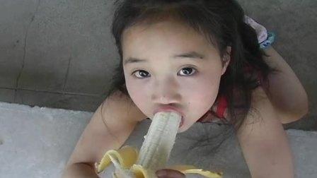 明明咬香蕉