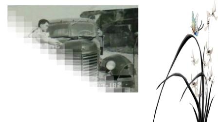 上海小三线建设的运输尖兵——记上海后方683汽车运输场
