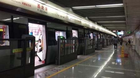 天津地铁1号线(刘园方向)141车组--西北角进出站