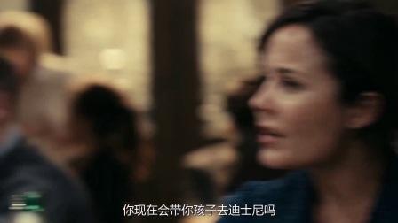 《公平游戏》  西恩潘看娜奥米沃茨伤口心疼拥抱