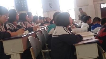 高三生物二轮复习高考真题讲评优质课 1