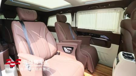 【中马房车汇】奔驰V260新款价格多少 报价
