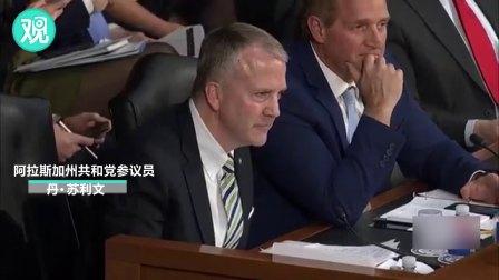 这儿有个老实人! 扎克伯格听证会上回答关于中国问题