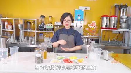 """2018网红品牌""""喜茶""""水果茶视频制作方法, 配方被揭秘了?"""