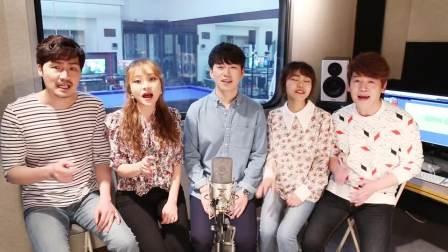 BIG BANG - Flower Road【无伴奏合唱版】【Maytree】