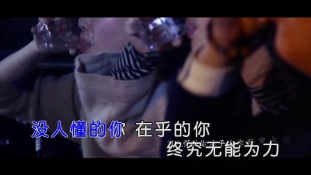 李守彬 - 没有也许(原版HD1080P)