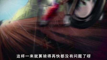 汽车冷知识之广汽讴歌TLX-L