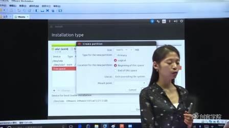 linux安装(含linux安装包)
