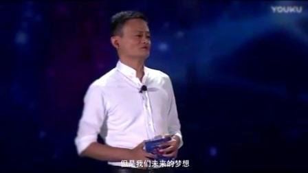 2018马云最新演讲,中美贸易战,美国会输掉裤衩