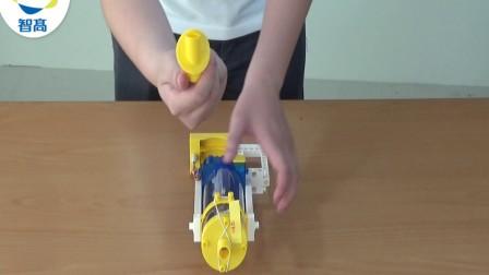 Gigo智高-小技巧17.吸尘器出风口组装教学