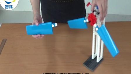 Gigo智高-小技巧18.叶片组装方向教学