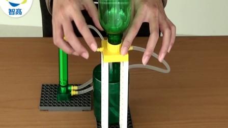 Gigo智高-小技巧20.液体与液压组装教学