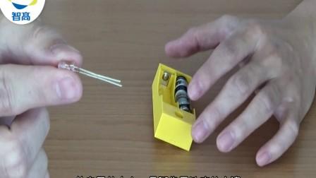 Gigo智高-小技巧25.LED灯组装