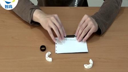 Gigo智高-小技巧24.纸卷筒组装