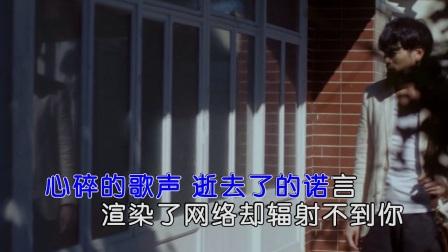 杨乐丰 - 宣泄(HD)