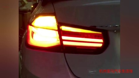 宝马3系低配升级高配MP熏黑尾灯