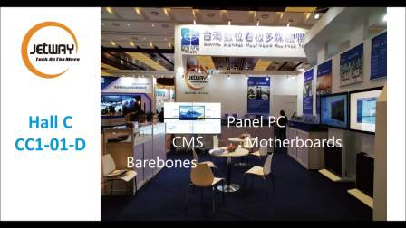 2018InfoComm China
