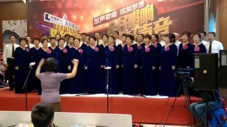 原创歌曲一带一路金声合唱团指挥冯广云
