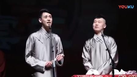 张云雷专场返场节目二人转《洪月娥》, 二爷居然会唱这个, 真是太震惊了!