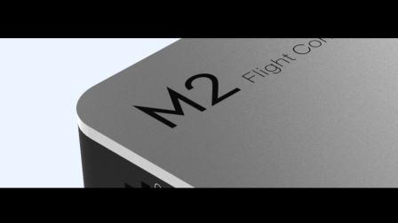 拓攻全新一代M2飞控预告片