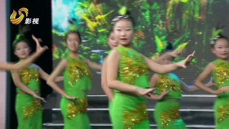 """""""中国梦 少年梦""""2018山东省青少年春晚 诸城天使之翼舞蹈学校《彩云之南》"""