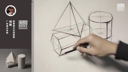 「国君美术」素描几何体结构_列宾素描_中国素描网