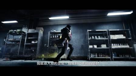 """《低压槽:欲望之城》""""突破""""版推广视频"""