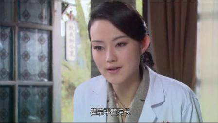 倒霉的女医生