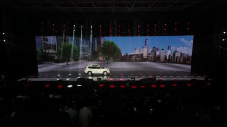 奇瑞汽车智能品牌发布会暨瑞虎8预售发布会