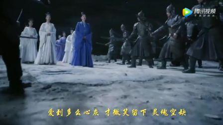 韩栋与女神韩雪倾情演唱, 默默爱着对方结果还是不能在一起, 感动