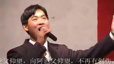 2002年好土地教会牧区交通会《一样的感动为中国鼓掌》