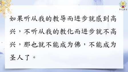 《安士全书》- 欲海回狂 - 决疑论(10)