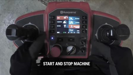 2.8 DXR user guide - Understand basic remote functions 富世华遥控破拆机器人使用指南- 了解基本的遥控功能