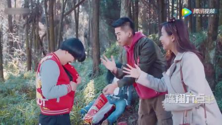 陈翔六点半: 公园约会遇见流浪汉, 到底是谁套路了谁