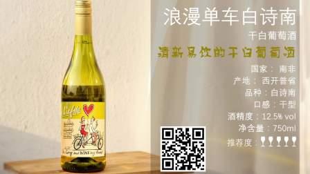 Bottle fashion picture Show