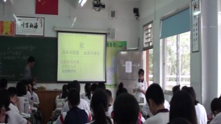 江门市福泉奥林匹克学校文综组历史八年级下第21课人们生活方式的变化1