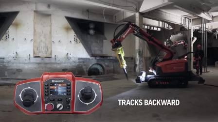 3.5 DXR user guide - Operating the Machine 富世华遥控破拆机器人使用指南-操作机器