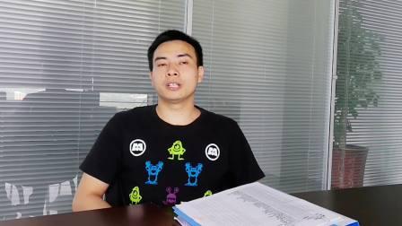 庆科信息客户工程师采访视频