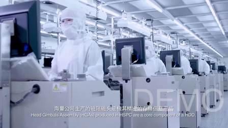 昱科环球宣传片